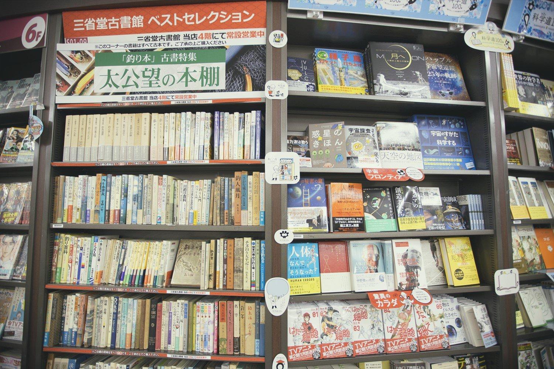 古書も販売している。