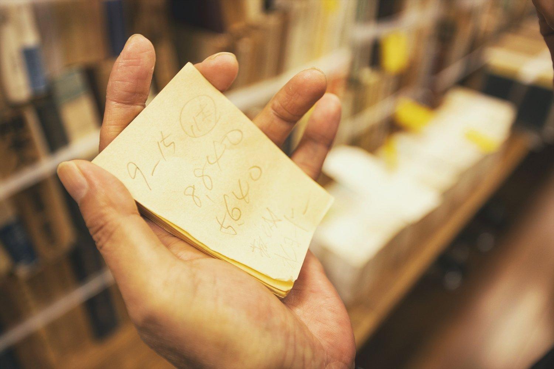 封筒に入れる札。10円の差で競り勝つこともある。