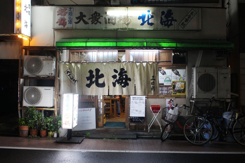 """白のれんには三四郎の文字。店名の""""三四郎""""は店主が小説「姿三四郎」のモデルとなった明治の柔道家、西郷四郎氏の子孫であることから名付けられた。"""