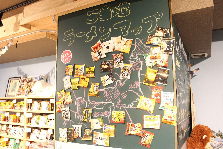 店舗で扱っている商品の袋が貼られたご当地ラーメンマップ(入荷状況により在庫は変動あり)。