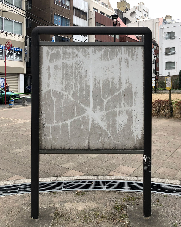 Pollock was here《ポロックのしわざ》