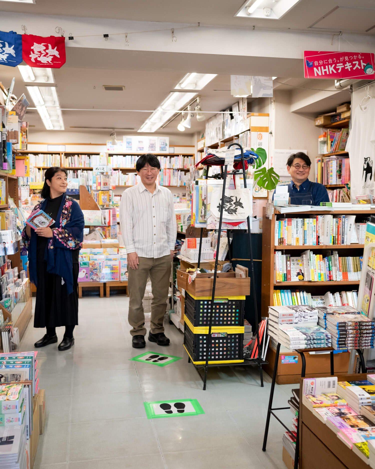 往来堂書店店内