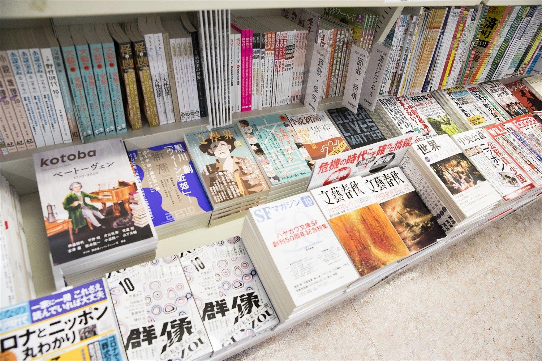 総合・文芸~ビジネス・社会の棚。保守的な雑誌を置いた右側は泥臭いデザイン、リベラルな雑誌を置いた左側は洗練された表紙が多い。