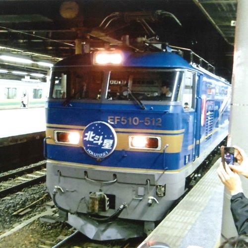 覚えていますか? 2015年に姿を消した寝台特急「北斗星」、渋谷東急プラザ、日本青年館……【東京さよならアルバム】
