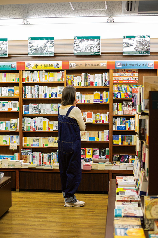 江戸・東京に関する本を集めたコーナー。散歩本も充実。