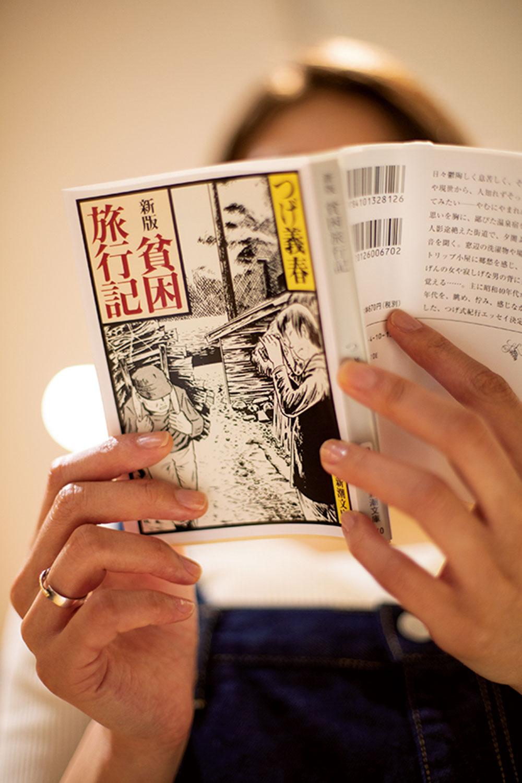 つげ義春著『新版 貧困旅行記』(新潮文庫)。秋元さんのつげ絵、見たい。