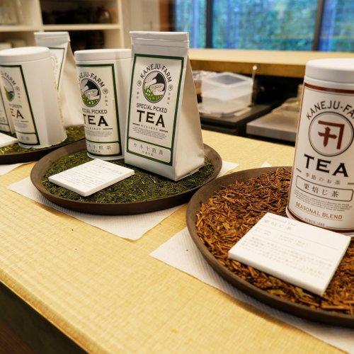 おみやげにもぴったりな静岡・牧之原のお茶を届けたい! 東京・表参道『カネ十農園 表参道』
