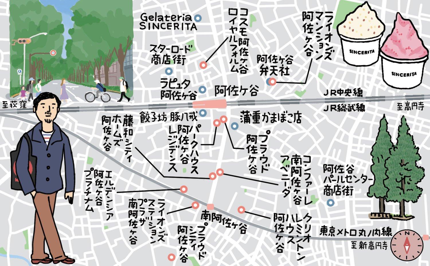 1210阿佐ヶ谷地図