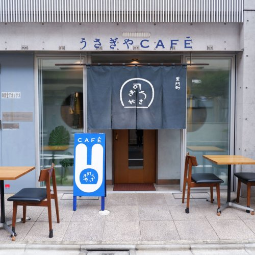 東京を代表する人気店のあんこを使ったスイーツと日本茶を楽しめるカフェ『うさぎやCAFÉ』