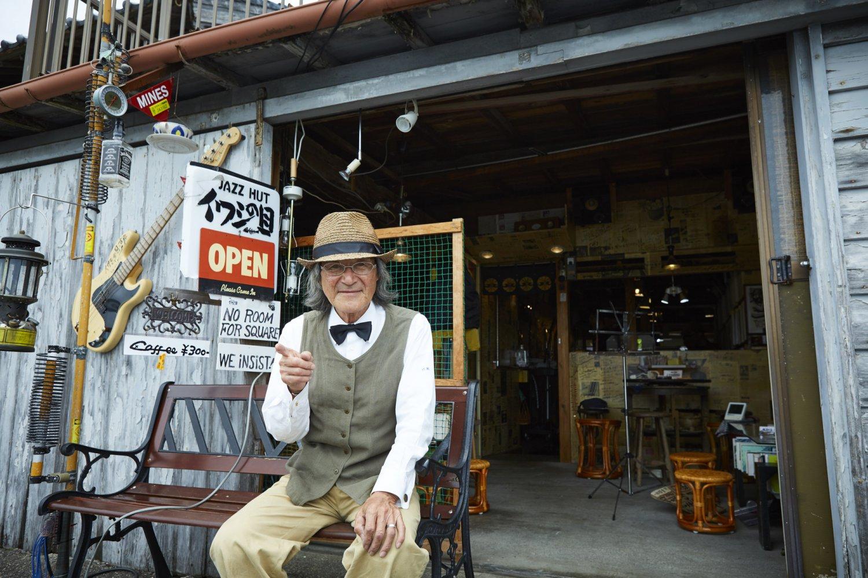 「店名は『ジニアス』のマスターが桝本さんは酔うとイワシみたいになるねって。それで付けたの」