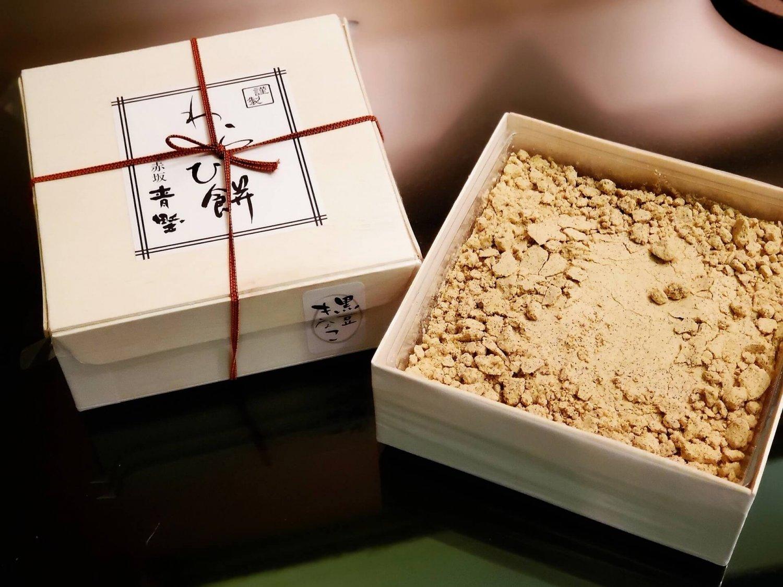 わらび餅1500円。