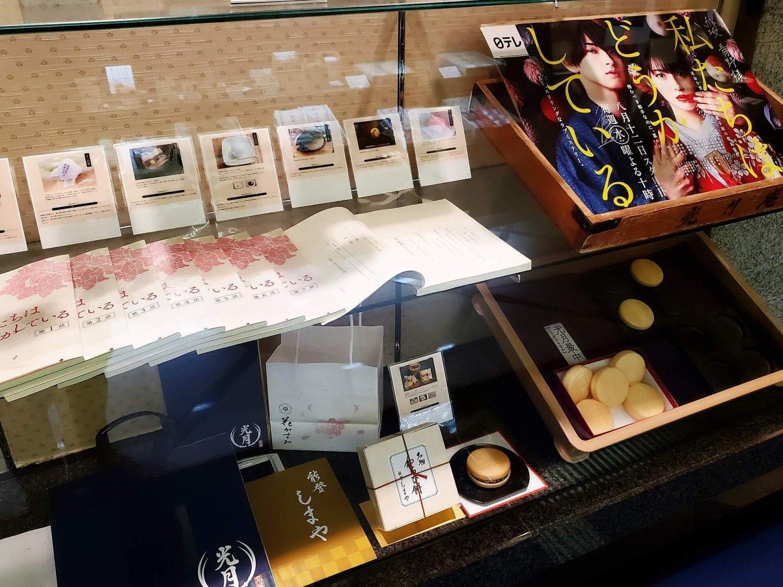 赤坂青野 本店