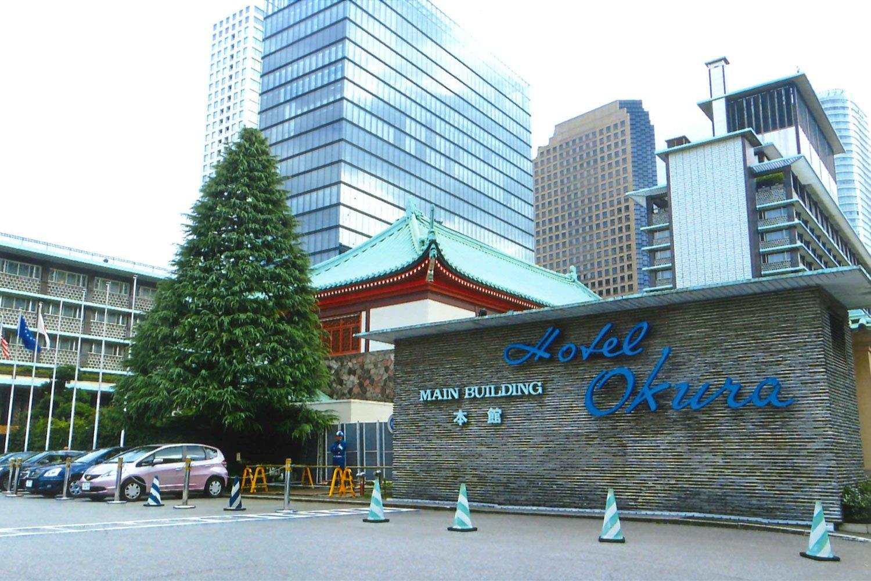ホテルオークラ本館02