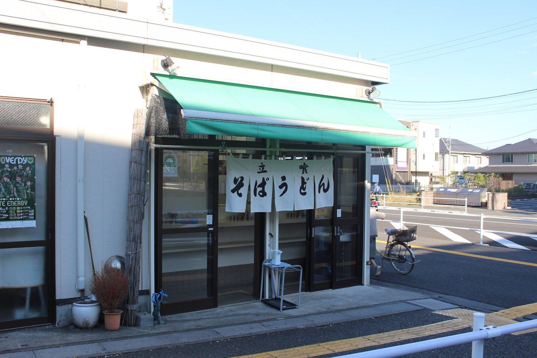 現在営業中の仮店舗。店の右側には旧店舗があった。