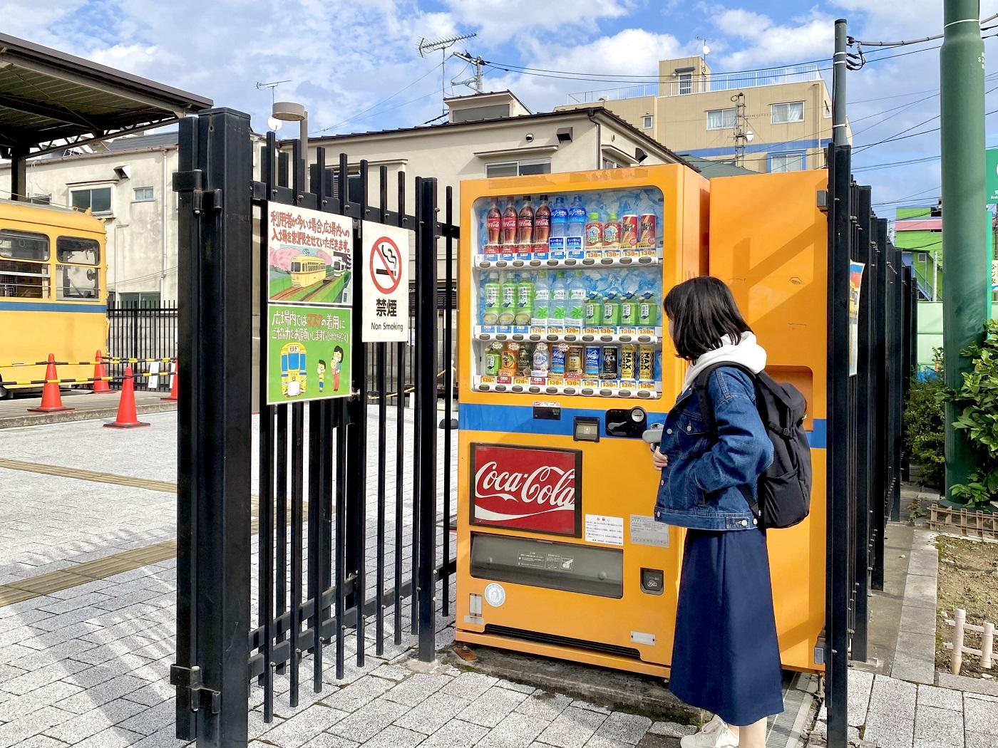 「都電おもいで広場」前のカワイイ自販機。左奥に見えるのが「学園号」(旧7500形)。