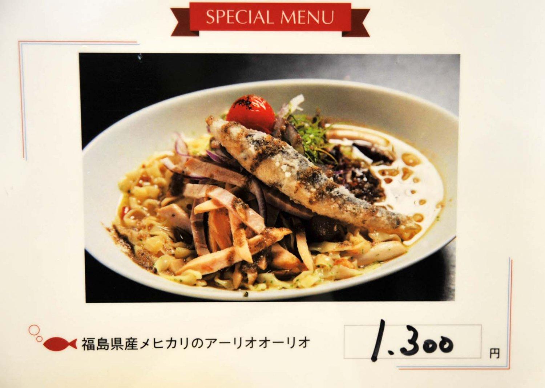 券売機の近くに、この日の限定麺である「福島産メヒカリのアーリオオーリオ」のPOPを掲示していた。