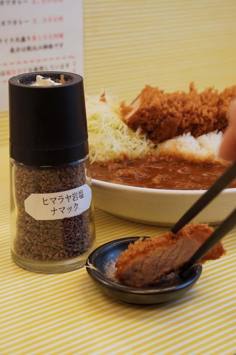 ヒマラヤ岩塩 ナマックが個人的にはおすすめ。