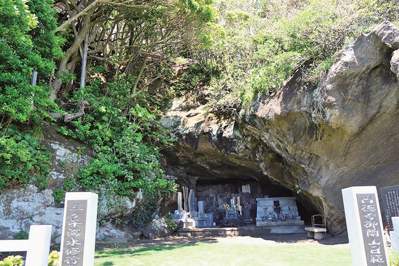 和田長浜海岸手前にある円徳寺にある御経窟という岩窟。日蓮の弟子の日範が3年間修行した岩窟。