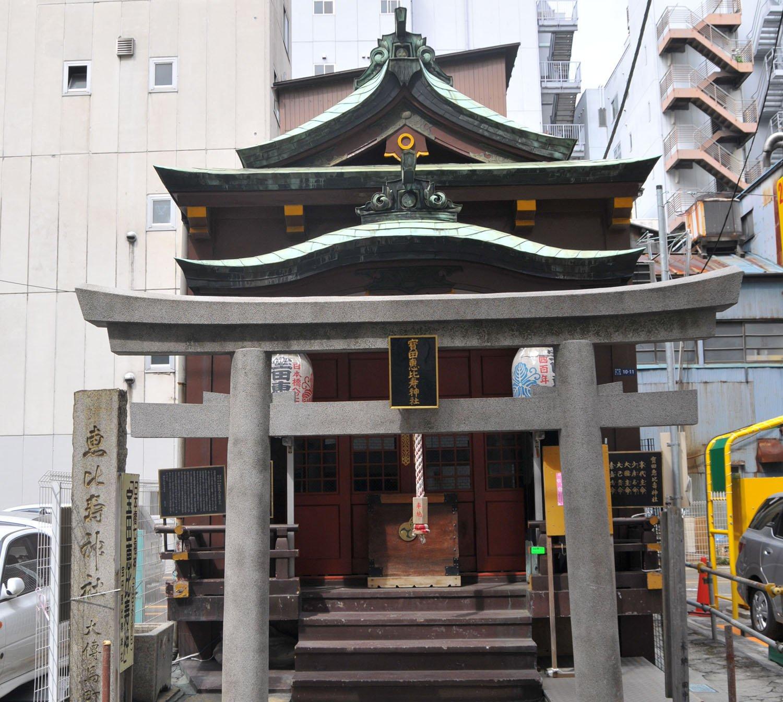 07_宝田恵比寿神社 (2)