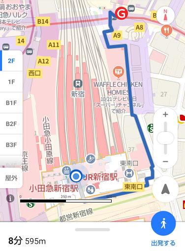 Map data c Mapbox c OpenStreetMap c Zenrin Co., Ltd. c Yahoo Japan