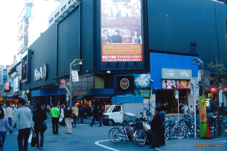 新宿コマ劇場01