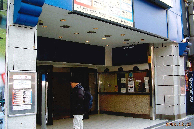 新宿コマ劇場04