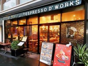 ESPRESSO D WORKS2