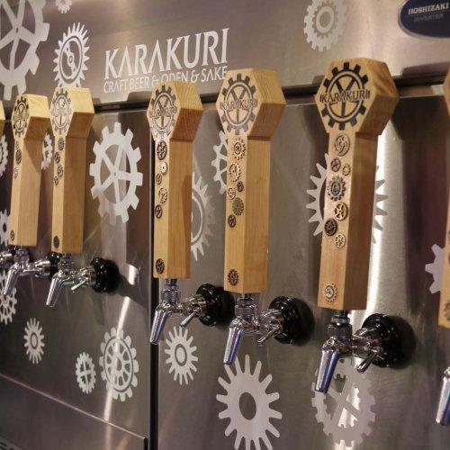 神田の『KARAKURI』は、おでんを肴にクラフトビールを味わえる店