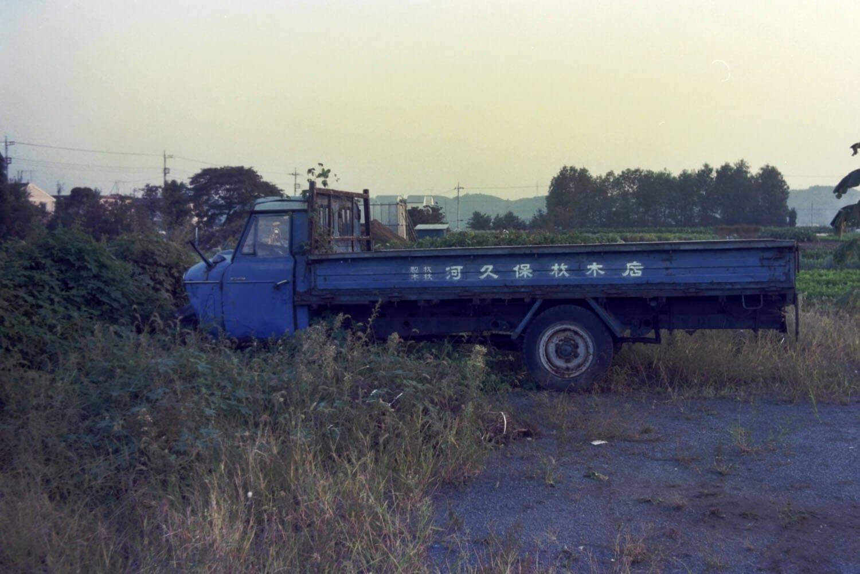 1990年台前半の秋川で出会ったマツダT-2000型。いまにも動き出しそうである。
