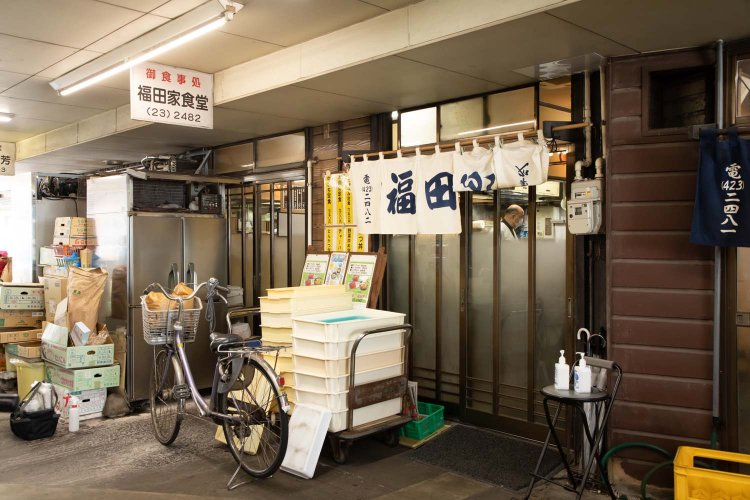 福田家食堂(ふくだや しょくどう)