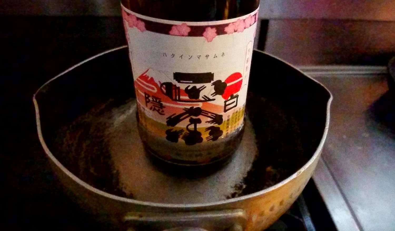 白隠正宗と鍋