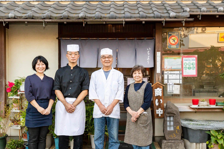 鈴木正さん(右から2番目)一家4人で切り盛りしている。