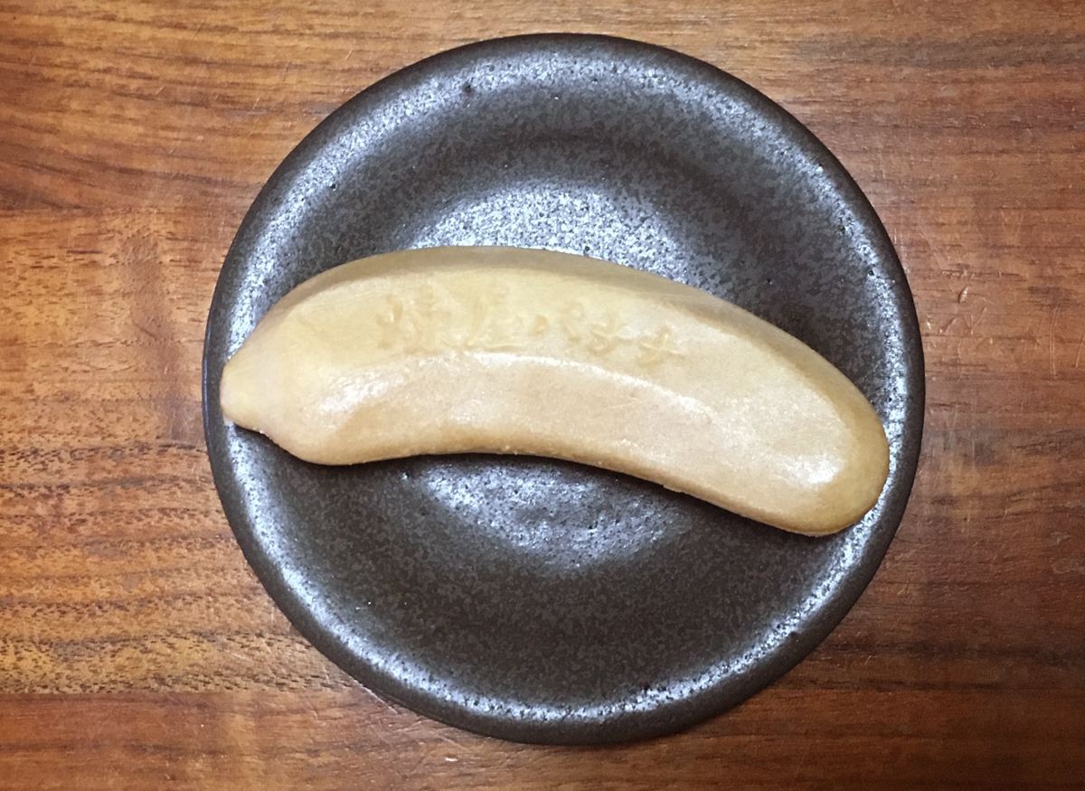 秋田の煉屋バナナ。(煉屋菓子舗/2019年)