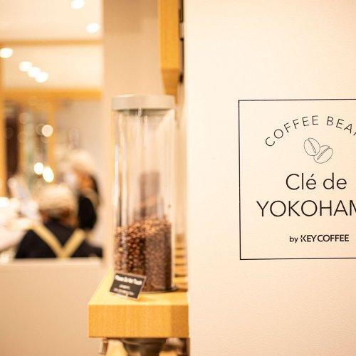 日本にコーヒーを広めて100周年! 立役者が創業地に立ち上げた新ブランドとは?