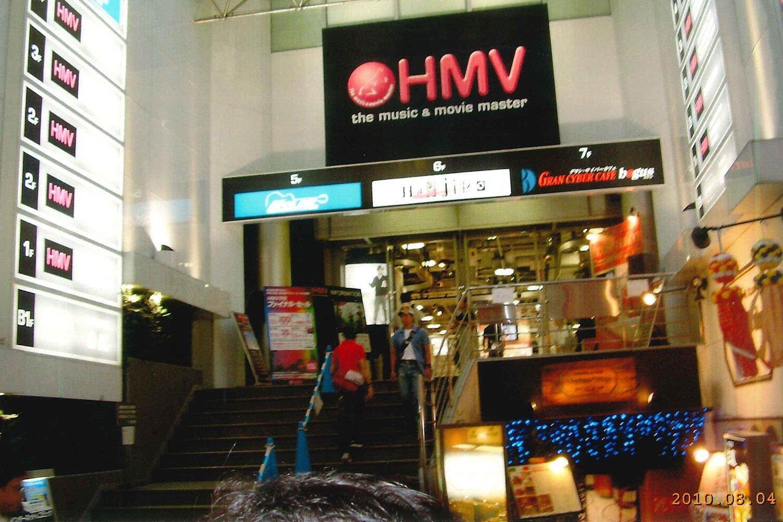 HMV渋谷店01