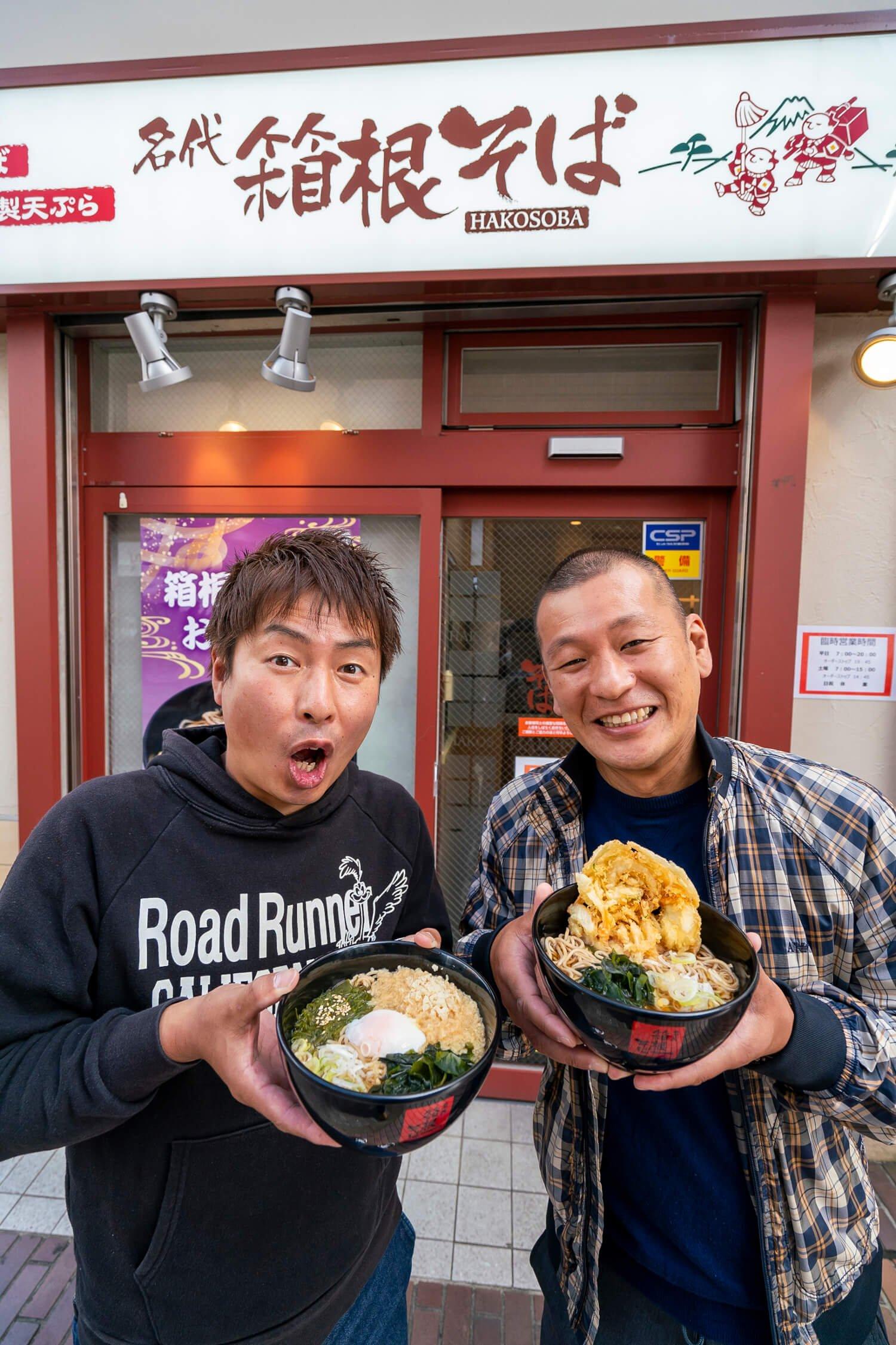 新宿で飲んでもシメはここだったという『箱根そば町田北口店』にも寄り道。「町田に来たばっかの頃は、お金なくてめちゃくちゃ通ったな~。俺の定番は春菊入りのかき揚げ蕎麦」(益子)。「かけそばにはちゃんとワカメがのってんの。それがありがたかった~」(福田)。 左がめかぶそば470円、右はかき揚げ天蕎麦470円。臨時営業時間7:00~20:00(土は~15:00)、日休、☎042-724-2358