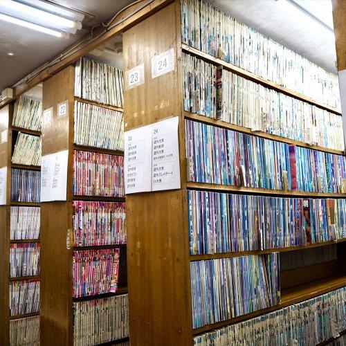 所蔵雑誌は80万冊超! 知の宝庫『大宅壮一文庫』が開館から50年