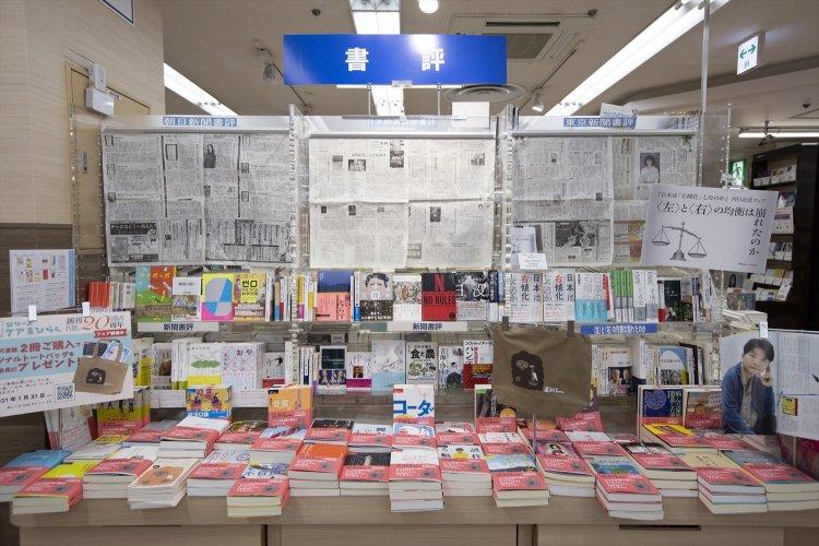 くまざわ書店 武蔵小金井北口店