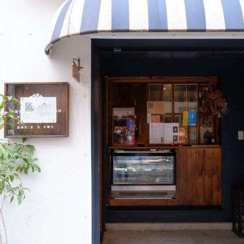 歴史ある中国茶に新発想をプラスしたメニューが人気のカフェ。東京・西荻窪の『sweet olive 金木犀茶店』