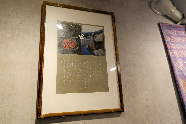 この店で扱うお茶を生産している茶山の様子を写した写真。