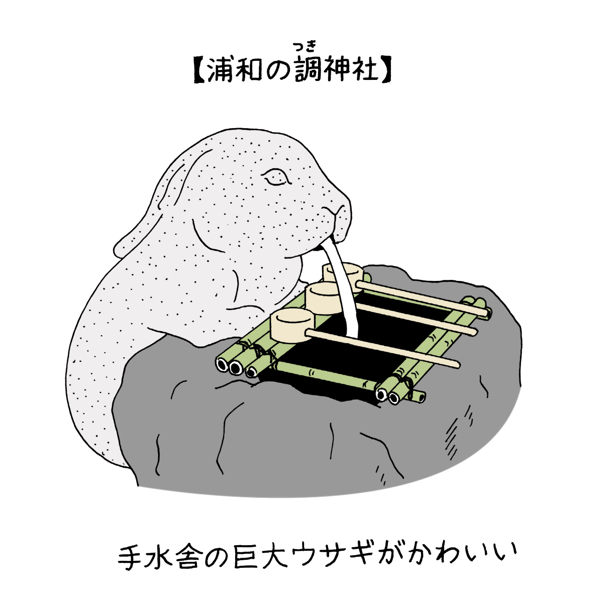 【新年特別企画】十二支の動物にまつわる寺社への初詣「動物初詣」のすすめ