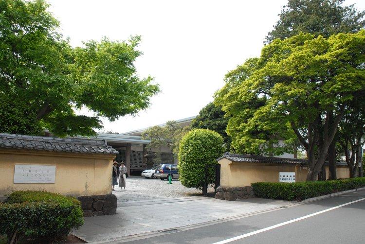 五島美術館(ごとうびじゅつかん)