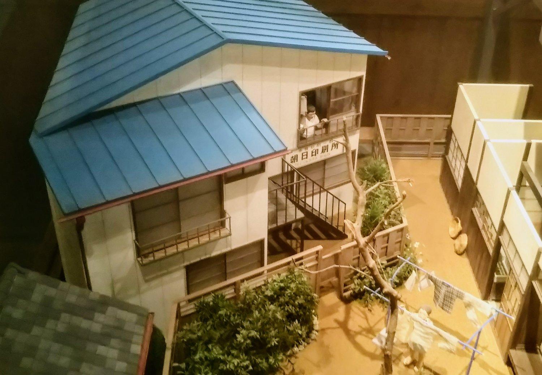 朝日印刷所のセットのミニチュア模型。2階のどこまでがタコ社長宅で寮なのか判別できませんが、寮の部屋の広さは6~8畳くらいでしょうかね?(「葛飾柴又寅さん記念館」)