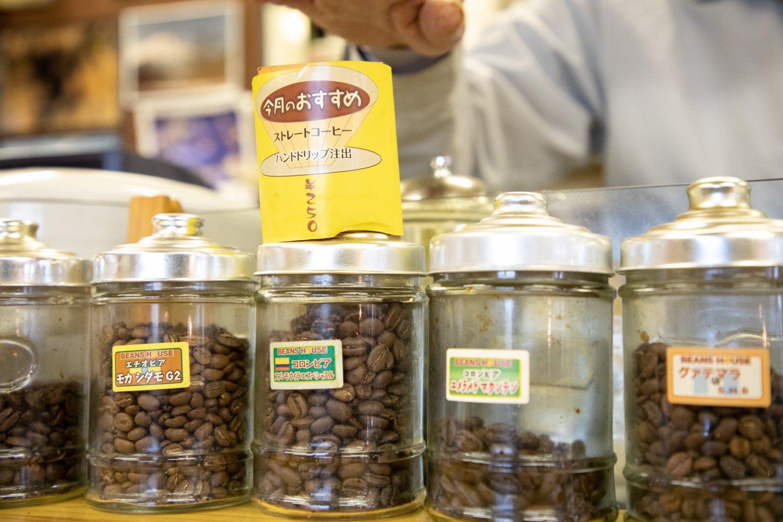 ビーンズハウス_コーヒー豆