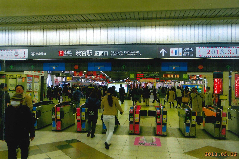 東急東横線渋谷駅_01