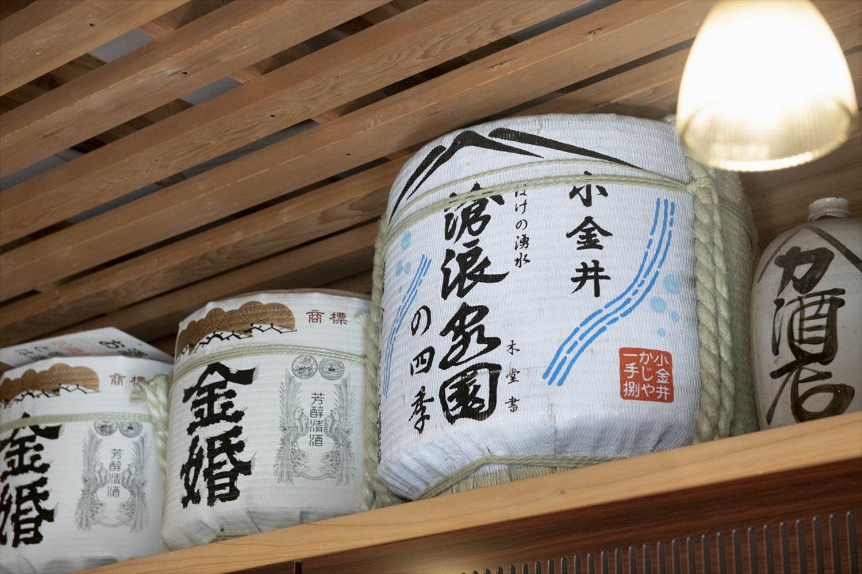 金婚を醸す東村山市『豊島屋酒造』特注「小金井滄浪泉園の四季」も販売。