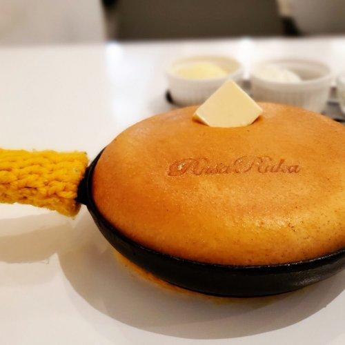 まるで絵本から飛び出したみたい! フライパンにふっくらホットケーキ『Rusa Ruka(ルサルカ)』 ~都立大学駅編①~