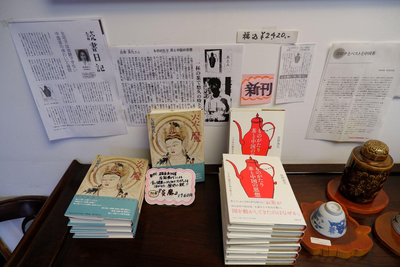 佐野さんの書籍は店でも販売している。