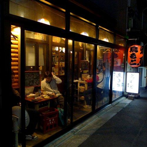 老舗酒場から新進気鋭の居酒屋まで。昭和の残り香漂う荻窪・西荻窪の駅前横丁
