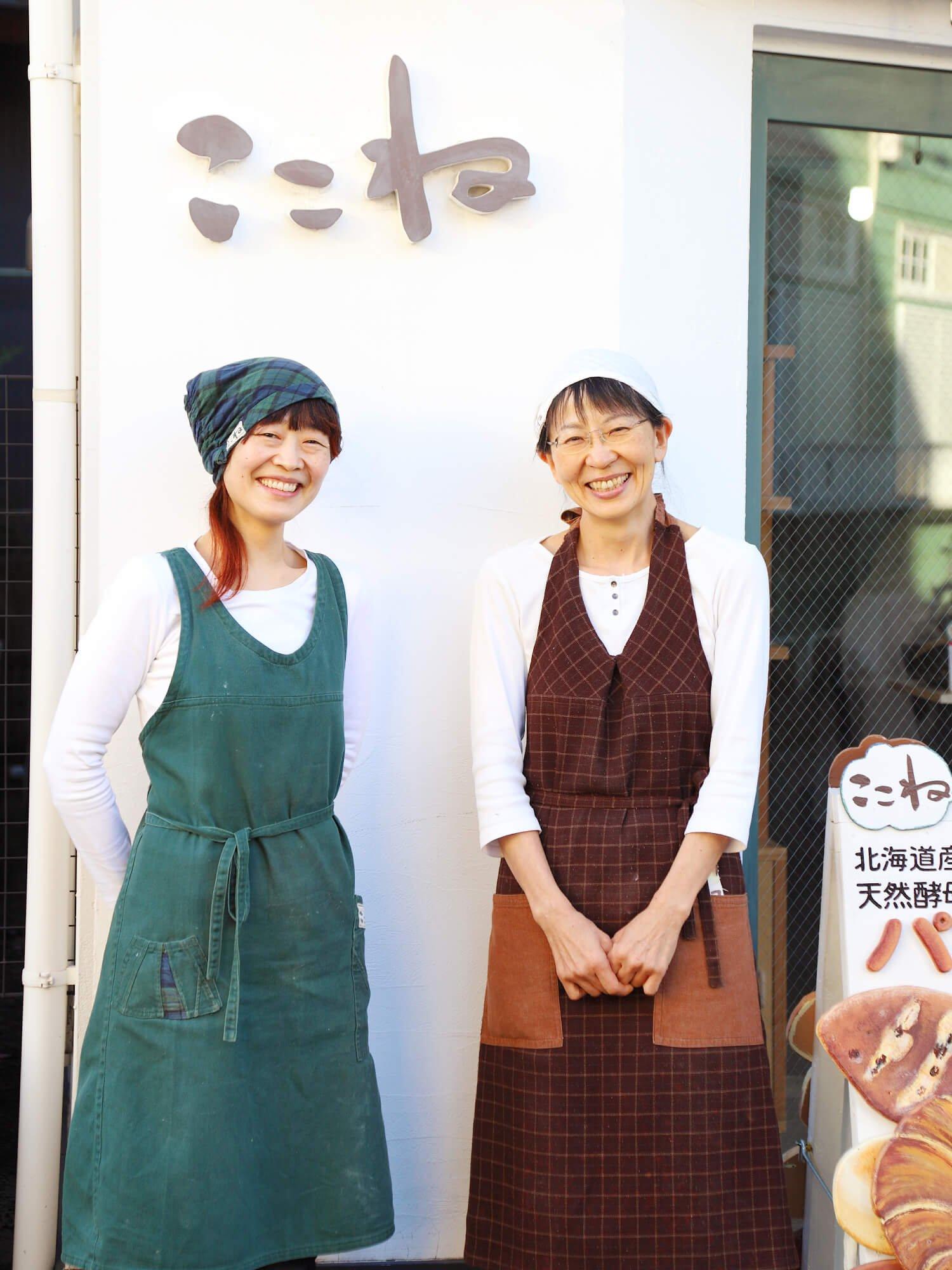 以前お互いが働いていたパン屋で出会ったという山本さん(左)と麦畑さん。